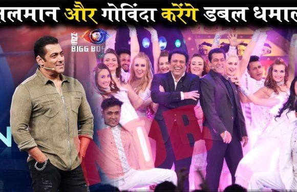 Bigg Boss 12 | Govinda and Salman Khan will entertain you this weekend Ka Vaar episode