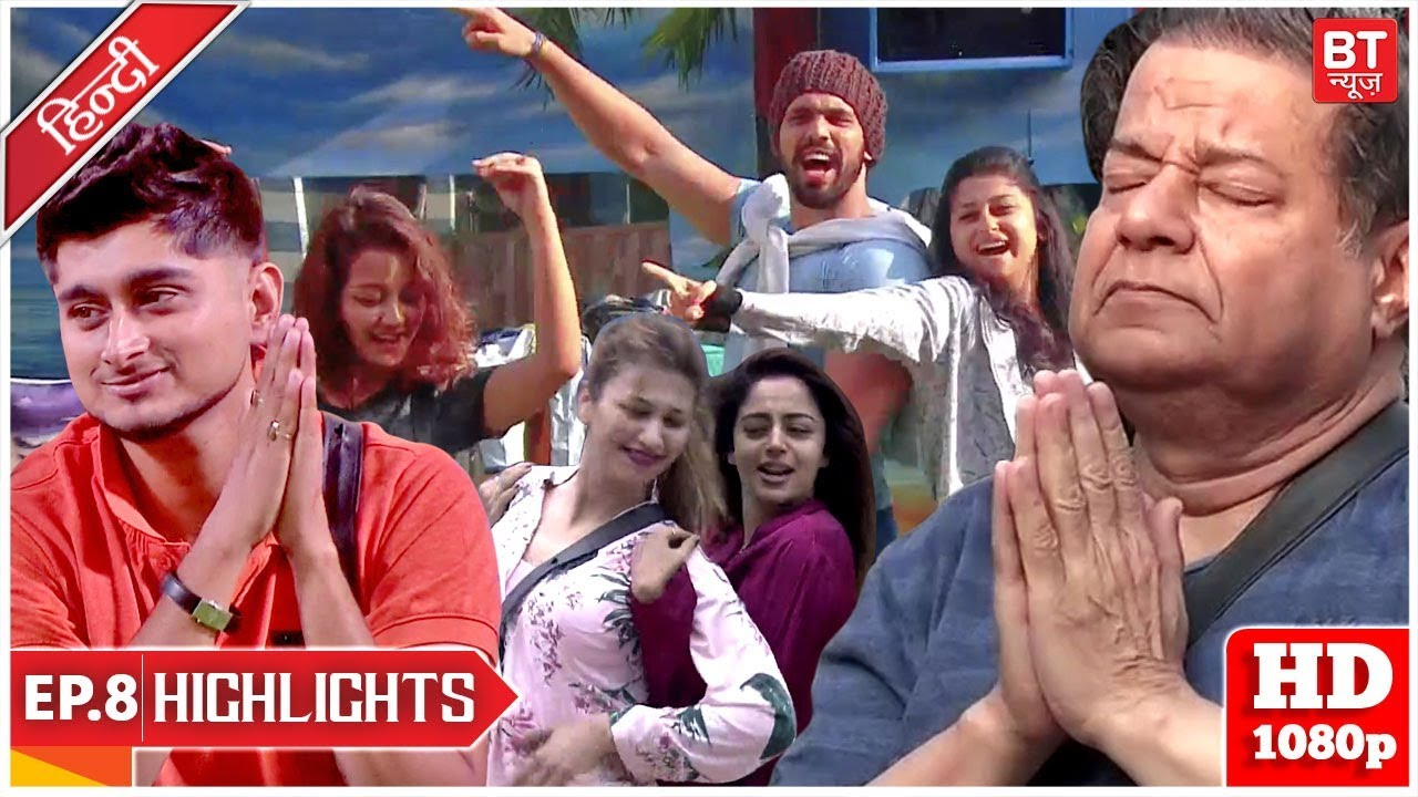 Bigg Boss 12 | Last Night Episode In Full HD | 24th September