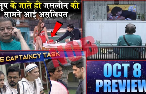 Bigg Boss 12 Oct 8 2018 Full Episode Preview   Day 22