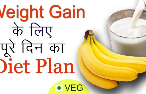 How to Gain Weight Fast | Vegetarian Diet Plan for Weight Gain in Hindi