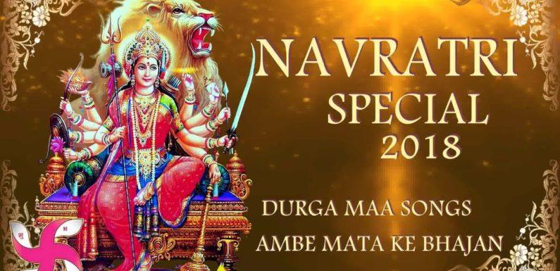 NAVRATRI SPECIAL 2018 – DURGA MAA SONGS – AMBE MATA KE BHAJAN