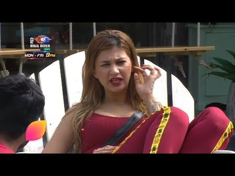 Bigg Boss – Page 16 – Best Website