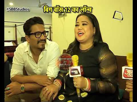 WHAT! Bharti-Harsh In Bigg Boss 12?