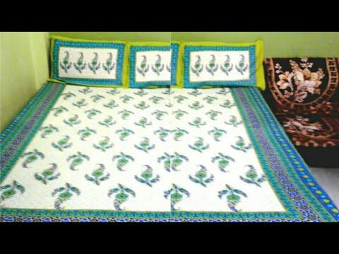 बेडशीट बिछाने का अनोखा व आसान तरीका । How to Make a Bed Perfectly / Rubi's Recipes