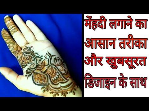 Amazing simple Mehndi Designs on hands|| मेंहदी लगाने का आसान तरीका ||bhai dooj bridal mehndi Design