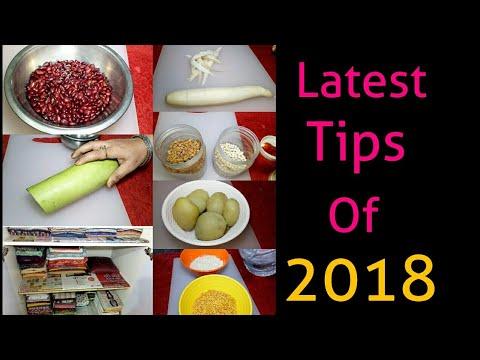 घरेलू नुस्खे। Best Kitchen & Household Tips Of 2018