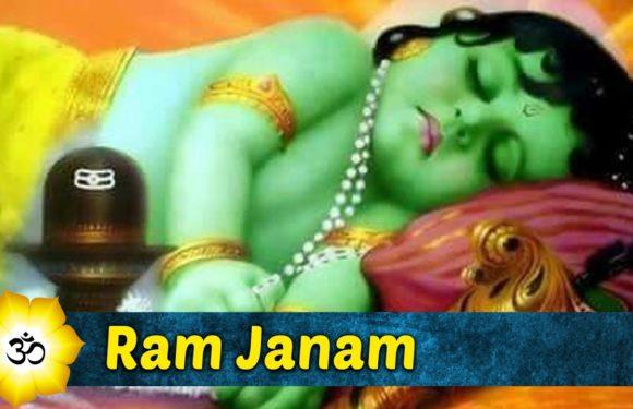 Diwali Special Songs | Ramayani – Ram Janam by Anuradha Paudwal | Hindu Devotional Songs