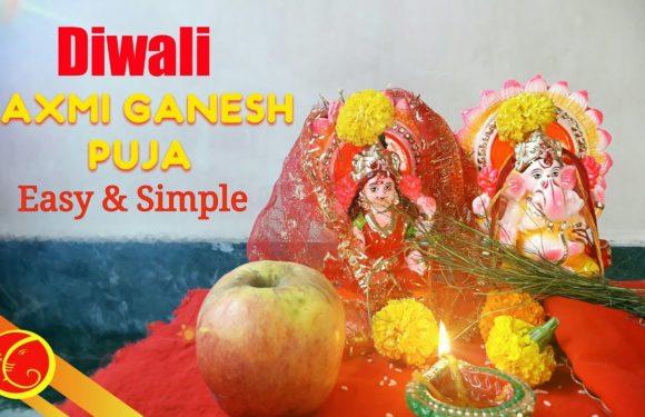 Ganesh Laxmi Diwali puja vidhi easy and simple | dia pujan diwali | diwali puja vidhi 2018 mantra