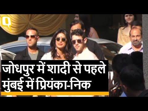 Jodhpur में शादी से पहले Mumbai में Priyanka Chopra और Nick Jonas | Quint Hindi