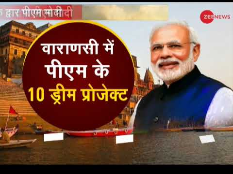 PM Narendra Modi to inaugurate development projects in Varanasi today