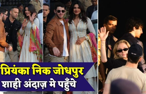 Priyanka Chopra and Nick Jonas arrive in Jodhpur for destination wedding