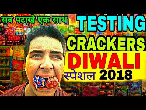 TESTING NEW CRACKERS || FIREWORK STASH 2018 | Diwali Special Video | Celebrating Diwali
