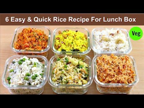 आसान और झटपट राइस टिफिन के लिए | Rice Recipe for Lunch Box | Lunch Box Recipe | KabitasKitchen
