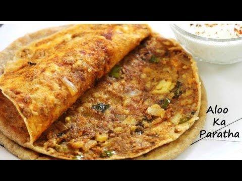 Aloo Paratha | आलू का पराठा एक बार इस तरीके से ज़रूर बनाएं | Rj Payal's Kitchen