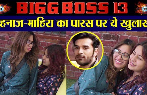 Bigg Boss 13 Sneak Peek | Unseen Undekha | Voot | Shehnaz, Mahira Sharma, Paras | FilmiBeat