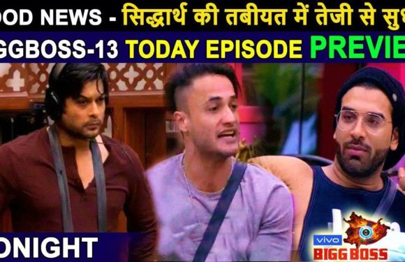 Bigg Boss 13, Today Episode Preview, Jail Task, Siddharth Health update, Vishal punish by Housemate