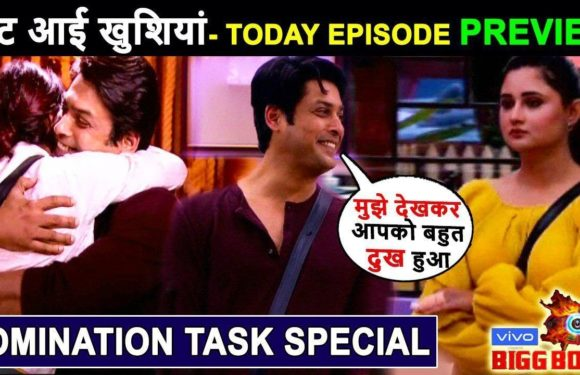 Biggboss 13, Today Episode Preview, Nomination Task, Monday Special, Siddharth shukla returns again