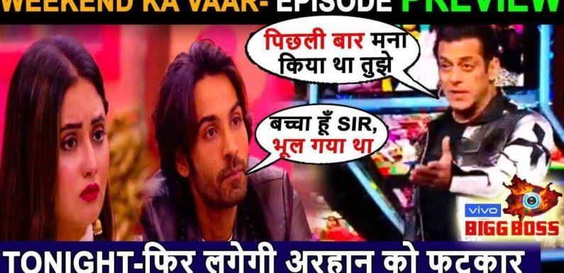 Biggboss 13, Weekend Ka vaar, Today Episode Preview, Salman angry on arhaan khan for expose rashmi