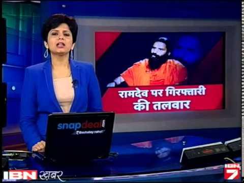 Dalit Par Bayan Dekar Burey Fase Ramdev, Ho Sakte Hain Giraftar