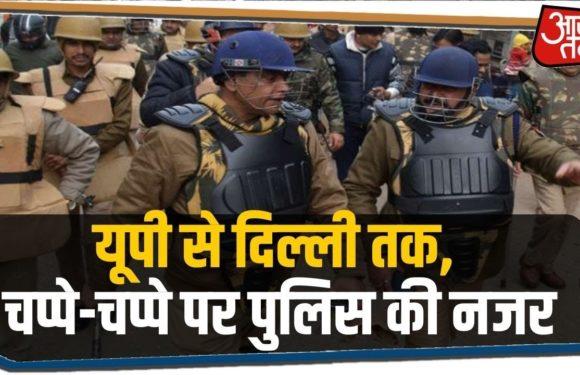 हिंसा से सबक, Delhi से UP तक जुम्मे की नमाज़ पर सख्त पहरेदारी ! देखिए Live Updates