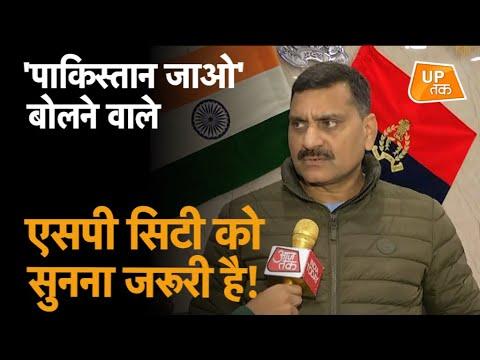 EXCLUSIVE: विवाद के बाद पहली बार सामने आए SP Akhilesh Narayan Singh