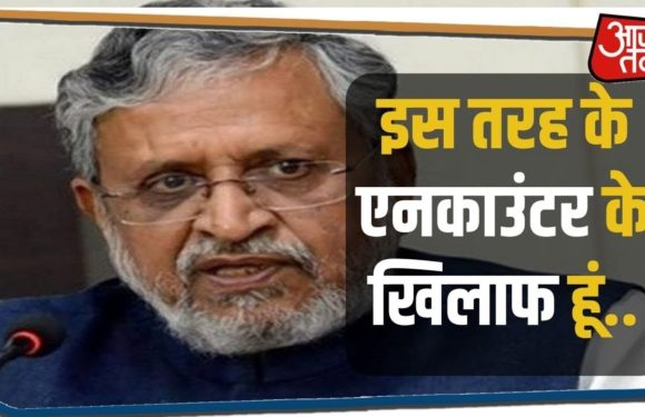 Hyderabad Encounter पर Bihar के Deputy CM Sushil Modi ने दिया बड़ा बयान