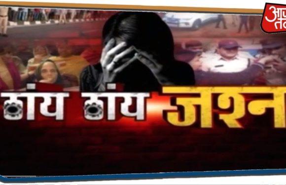 जीरो से हीरो बनी Hyderabad Police, हो रही तारीफ   Special Report