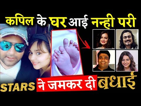 Kapil Sharma And Ginni Chatrath Blessed With A Baby Girl, Stars Gave Their Wishes