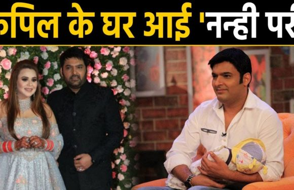 Kapil Sharma and wife Ginni Chatrath blessed with a baby girl   वनइंडिया हिंदी