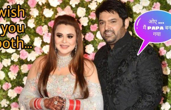 Kapil Sharma बने papa , हुआ baby boy या girl ?
