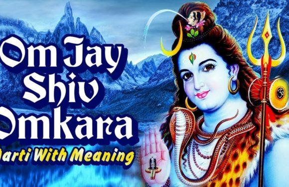Om Jai Shiv Omkara | Popular Shiva Aarti With Lyrics | Hindi Devotional Songs
