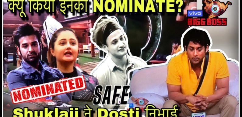 Sidharth Shukla ने दोस्ती निभाई   Inko Kiya Nominate !   BIGG BOSS 13   Latest update