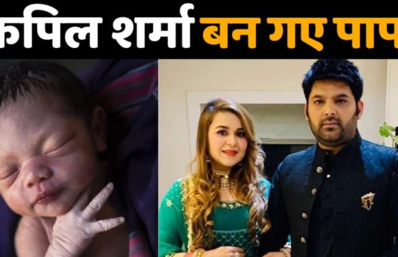 The Kapill Sharma Show: Kapil Sharma And Wife Ginni Chatrath Blessed With A Baby