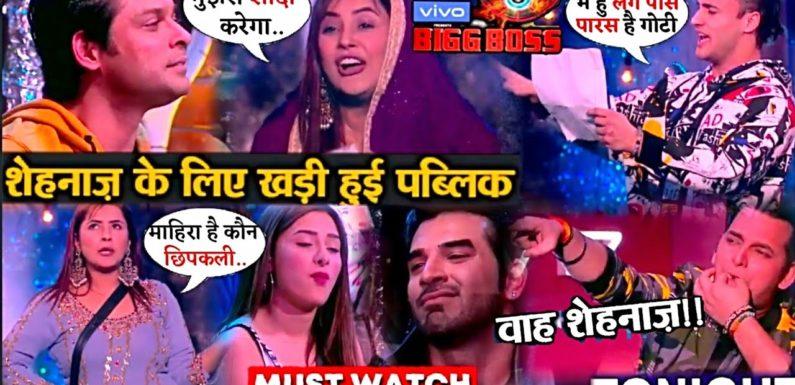 Bigg Boss 13 10 January : Sidnaaz FACEOFF With Mahira | Bb 13 Promo Today | Latest Episode Update