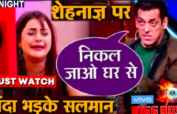 Bigg Boss 13 11 January : Salman Khan ANGRY On Shehnaz | Bb 13 Promo Today | Latest Episode Update