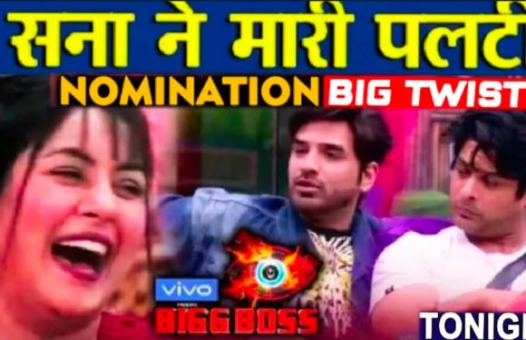 Bigg Boss 13 7 January : Nomination Task Special | Bb 13 Promo Today | Bb 13 Latest Episode Update
