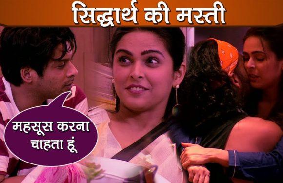 Bigg Boss 13 Review: So Funny! Siddharth Flirts With Madhurima, Vishal Laugh Out Loud