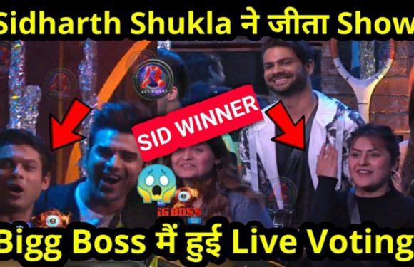 Bigg Boss 13: Sidharth Shukla won by Live Voting today | bigg boss के घर में हुआ live performance