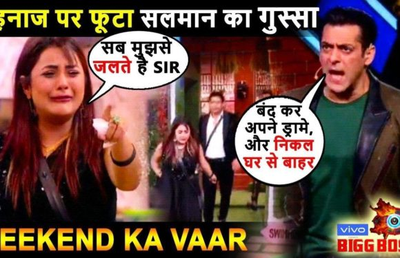 Biggboss 13, Weekend ka vaar, salman angry on shehnaz gill, order for shehnaz eviction, shocking