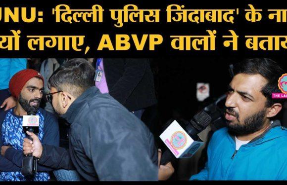 JNU Violence: ABVP के लड़कों ने कहा, Yogendra Yadav यहां क्यों आए | The Lallantop