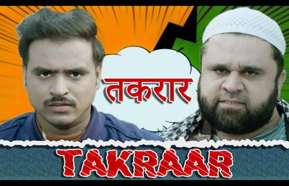Takraar – Amit Bhadana