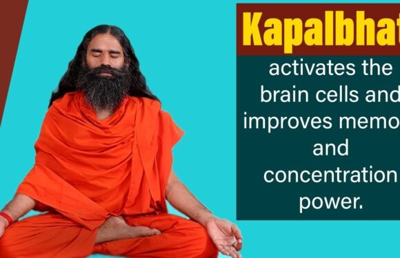 Kapalbhati activates the brain cells and improves memory and concentration power    Swami Ramdev