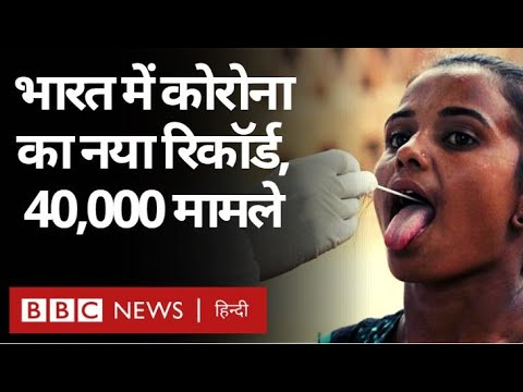 Covid 19 News Update : India में रिकॉर्ड मामले दर्ज, 11 लाख के पार पहुंची संक्रमितों की संख्या