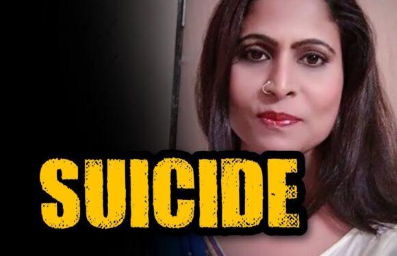 Anupama Pathak commits suicide after Facebook live, भोजपुरी अभिनेत्री अनुपमा पाठक ने की आत्महत्या