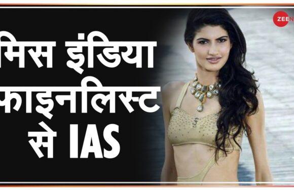Miss India 2016 Finalist बनने के बाद Aishwarya Sheoran ने UPSC CSE में निकाली AIR 93