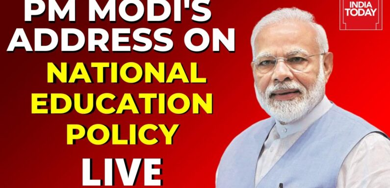 PM Modi LIVE On New National Education Policy | NEP 2020 | Modi Speech Today in Hindi