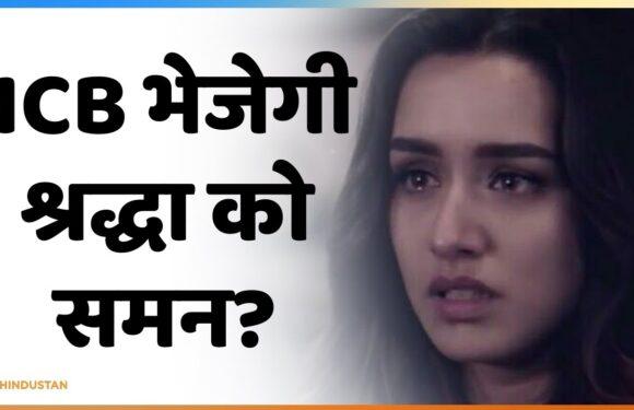 Drugs case में Sara Ali Khan Shraddha Kapoor को NCB भेजेगी Summons -सूत्र | Drugs Case Bollywood