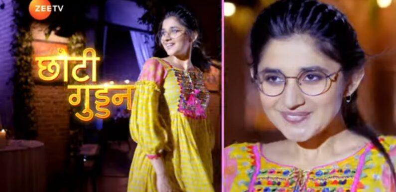 Guddan Tumse Na Ho Paayega | गुड्डन तुमसे ना हो पायेगा | From 21st September, Mon – Fri, 8 PM | Promo | Zee TV