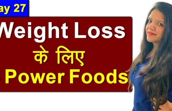 Weight Loss के लिए 5 Power Foods | Weight Loss Food