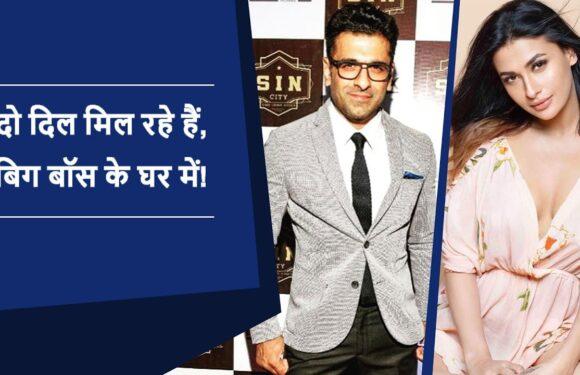 Bigg Boss 14 के घर Ejiaz Khan और Pavitra Punia बनने लगे हैं लव बर्ड्स | BB14 | Salman Khan